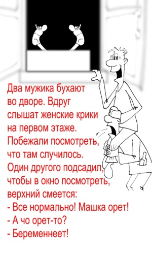 Веселые карикатуры о любви