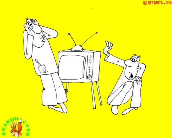 Прикольный анекдот про психов. Карикатура
