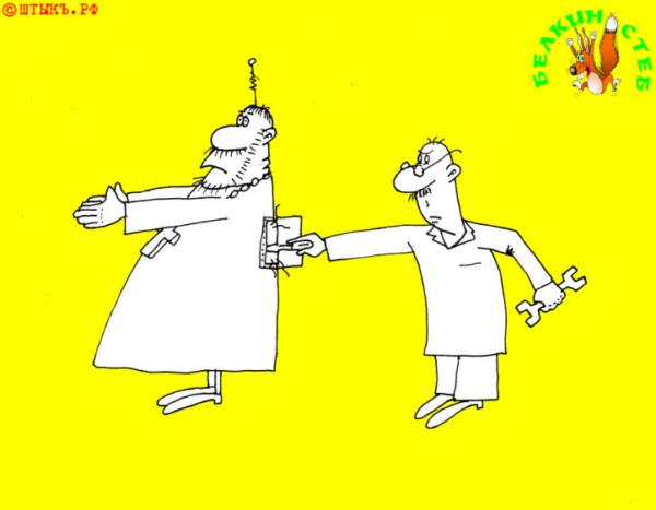Самые смешные анекдоты про психов в картинках. Карикатура