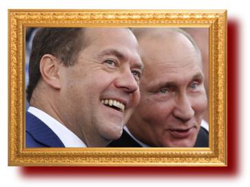 Сатира на главной. Путин и Медведев