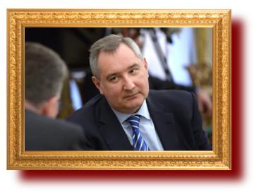 Сатира на главной. Рогозин
