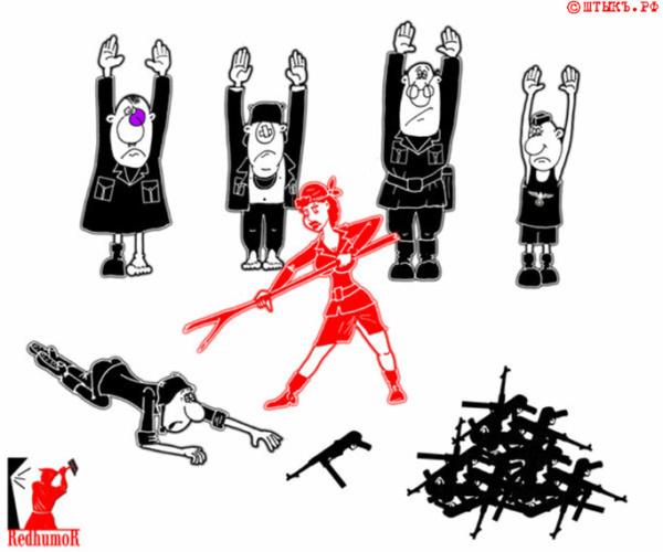 анекдот в картинках про фашистов и комсомолку. Карикатура