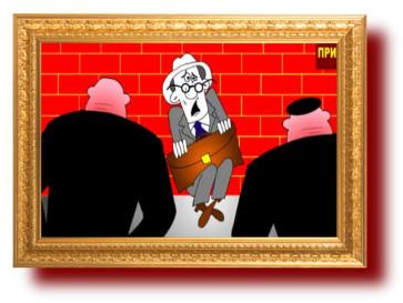 Стены кремля. Политическая сатира