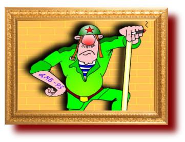Анекдот про солдата, здоровью которого угрожает лопата... читать онлайн