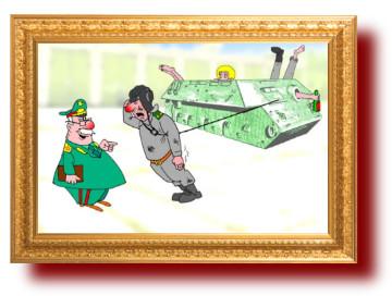 Армейский юмор. Танкист