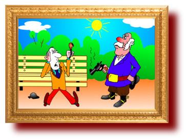 Самые смешные рассказы классиковъ юмора и сатиры