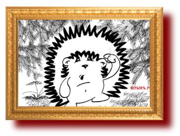 Афоризмы в картинках и карикатурах про психов