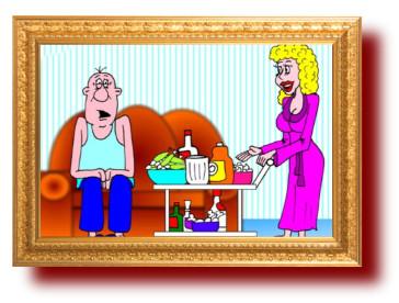 Веселый анекдот: Жена и пиво. Картинки