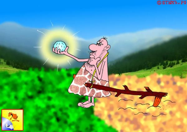 Мудрая притча про мамонтов в дальних краях с карикатурами и картинками