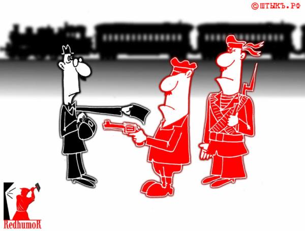Мистер Ан Ализ и красный комиссар. Сатира в карикатурах