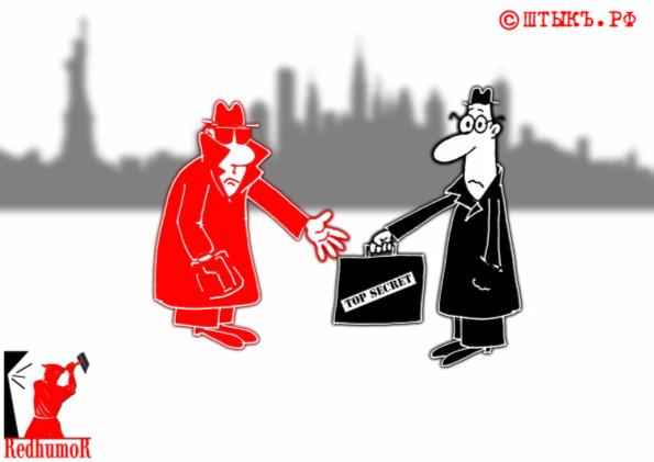 Отличие разведчика от предателя. Карикатура