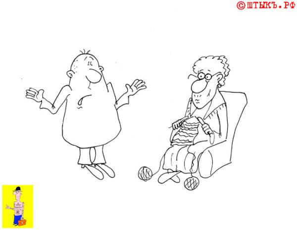 Прикольный анекдот про заботливую бабушку