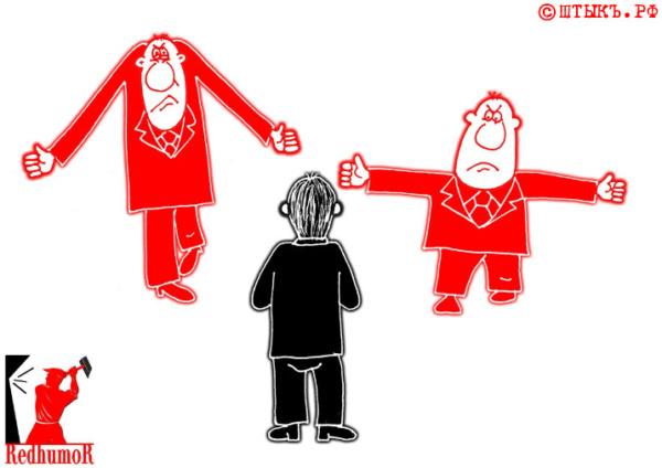 Анекдот про шпиона в кремле. Карикатура