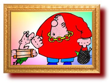 Прикольные анекдоты с веселыми карикатурами: Амбал