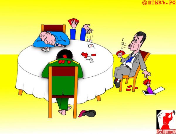 Карикатура версия подписания указа о зарплатах