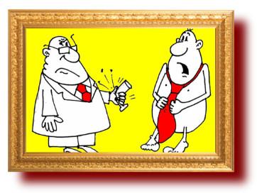 Веселый анекдот с картинкой: Мужик в красном